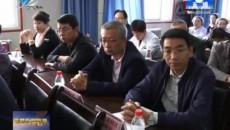 西宁市消化病专科联盟成立