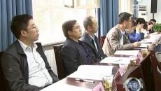 黄南州全面压实政治责任 着力加强党的纪律建设