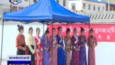 久治县东格尔驾驶员培训学校举行开业仪式