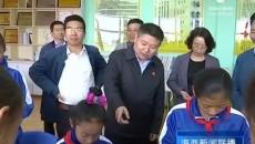 浙江团省委考察组在海西州考察