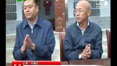 两委机关党员干部教育实践基地在拉兄村挂牌成立