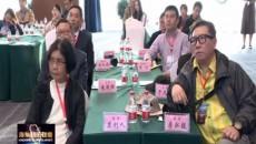 华文媒体走进海东 见证40年沧桑巨变