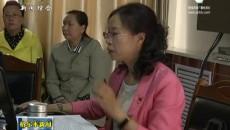 西藏路街道办事处学习贯彻省委十三届四次全会精神