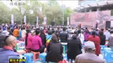 弘扬主旋律 讴歌正能量 电影《天慕》首映式在格尔木市举行