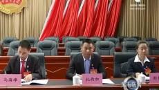 中国共产主义青年团黄南藏族自治州第十三次代表大会胜利闭幕