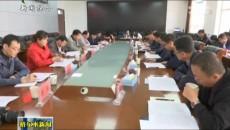 """海西州常委会调研格尔木市""""十三五""""规划纲要实施情况"""
