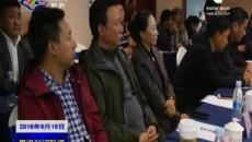 著名学者降边嘉措新作《英雄格萨尔》学术研讨会在西宁举行