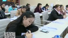 省妇儿工委督导组来海南州开展督导调研及培训工作