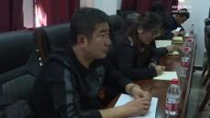 人民政府召开第二十七次常务会议