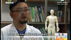 弘扬中医文化 引领健康生活