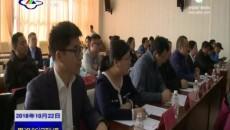 """中国移动全面助力高原健康扶贫 玛沁县""""互联网+健康扶贫""""应用试点项目正式启动"""