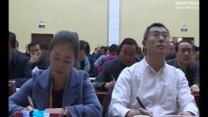 门源县委理论学习中心组学习(扩大)会议召开
