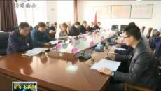 省防震减灾目标责任考核组一行来格尔木市开展考核
