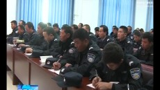 门源县公安局召开村警整风肃纪动员部署会
