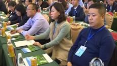 """全国蒙商河南蒙旗""""一优两高""""有机大牧场建设项目对接大会在西宁举行"""