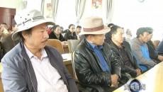 黄南州召开预防扶贫领域职务犯罪警示教育巡回宣讲大会