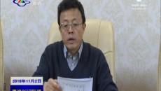 共商对口支援 共谋脱贫攻坚 武玉嶂与上海市政府合作交流办工作组座谈