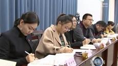 黄南州深入学习贯彻全省宣传思想工作会议及全省新闻舆论工作座谈会精神