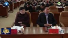"""刚察县举办""""乡村振兴战略""""专题讲座"""