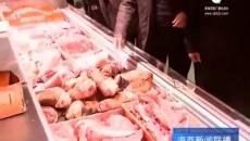 部门联动全力做好非洲猪瘟防控工作
