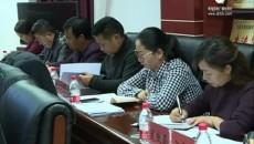 人民政府召开第二十八次常务会议