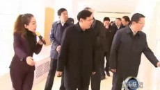 天津市滨海新区党政代表团赴黄南州考察