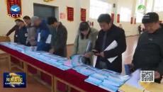 刚察县教育系统开展促进民族团结进步观摩交流活动