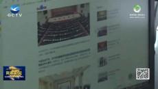 2018年全国脱贫攻坚先进典型事迹巡回报告会在刚察县各族干部群众中反响热烈
