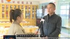 德令哈新闻 20181102