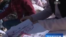 格尔木市举办青少年学法创意小花伞大赛