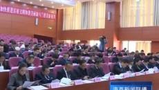 乌兰县召开旅游产业发展大会