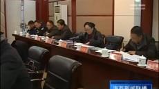 省禁毒委督导考核海西州禁毒工作目标责任完成情况