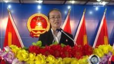 """同仁县举办""""我与改革开放共成长""""主题演讲比赛"""