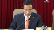 黄南藏族自治州第十五届人民代表大会常务委员会召开第十五次会议