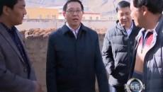 省委常委 省政府常务副会长王予波在黄南州调研时强调 深入实施城镇带动战略 推动城乡大发展大变化