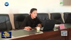 刚察县总工会召开学习宣传贯彻中国工会十七大精神宣讲会
