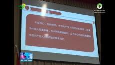 门源县举办学习尕布龙精神专题讲座
