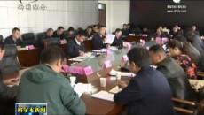 格尔木新闻联播 20181031