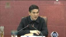 王建军 刘宁在黄南州调研时强调 扎扎实实打基础保持定力抓发展