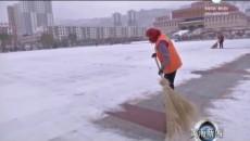 昨晚黄南州再次降雪 今早气温大幅下降