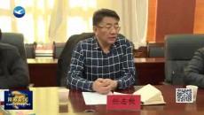 海北州人大常委会副主任任志毅一行在刚察县调研