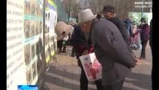 门源县森防站开展林业鼠害防控宣传活动