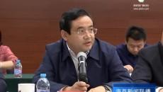柴达木军民融合战略规划研讨会在京举行