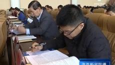 海西州总工会召开会议传达学习中国工会第十七次全国代表大会精神