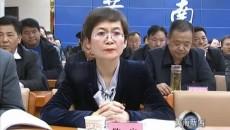 黄南州召开省管领导干部(扩大)警示教育大会