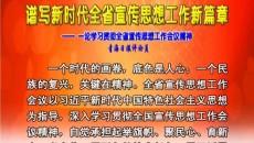 黄南新闻联播 20181114