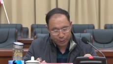 门源县召开语言文字工作评估启动会议