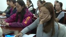 门源县妇女干部素质提升专题培训班 开班