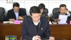 格尔木市政府召开前三季度经济运行分析会