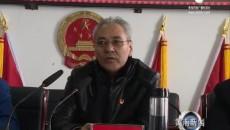 黄南州扎实推进藏区社会治理示范区创建工作和《扫黑除恶》工作的宣传